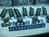 屏東龍泉觀光啤酒廠:07926.JPG