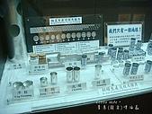 屏東龍泉觀光啤酒廠:07941.JPG