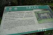 台北縣平溪鄉~菁桐老街:40039.JPG