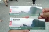 宜蘭烏石港賞鯨、登龜山島、蘭陽博物館一日遊:10603.JPG