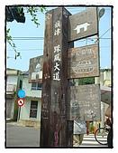 雙十高雄3日遊(上篇):DSC07147.JPG