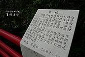 台北縣平溪鄉~菁桐老街:40071.JPG