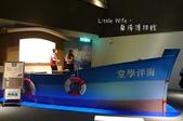 宜蘭烏石港賞鯨、登龜山島、蘭陽博物館一日遊:10614.JPG