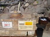 2013.4.21~4.22湯布院&別府地獄之旅:免費溫泉蛋
