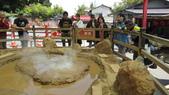 2013.4.21~4.22湯布院&別府地獄之旅:KAMADO地獄(溫泉)