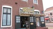 2013.4.25~4.26豪斯登堡:桑尼號乘船券購買處