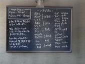 2013.4.21~4.22湯布院&別府地獄之旅:迴轉壽司@別府龜正