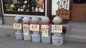 2013.4.21~4.22湯布院&別府地獄之旅:可愛地藏@湯布院