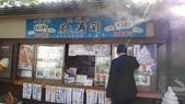 2013.4.21~4.22湯布院&別府地獄之旅:蒸壽司