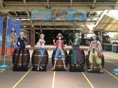 2013.4.25~4.26豪斯登堡:海賊們立板-園區入園前