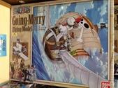 2013.4.25~4.26豪斯登堡:飛天梅利模型船