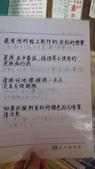 2013.4.21~4.22湯布院&別府地獄之旅:血池地獄軟膏說明