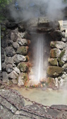 2013.4.21~4.22湯布院&別府地獄之旅:龍卷地獄