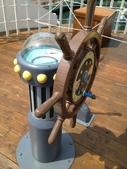 2013.4.25~4.26豪斯登堡:千陽號(桑尼號)船舵