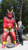 2013.4.21~4.22湯布院&別府地獄之旅:KAMADO地獄(溫泉)-鬼&老公