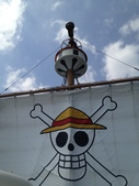 2013.4.25~4.26豪斯登堡:千陽號(桑尼號)-海賊旗