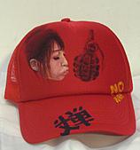 網帽:014和平之吻(反戦).JPG