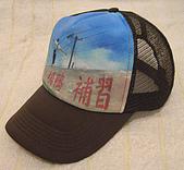 網帽:008 似乎是青春的過程4.JPG