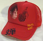 網帽:014和平之吻(反戰) cost 450.JPG