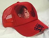 網帽:014和平之吻(反戰)13.JPG