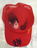 網帽:014和平之吻(反戰)22.JPG