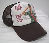 網帽:015 忠愛 勝男00.JPG