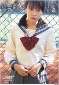 Kitano Kie 北乃きい:1691475815.jpg