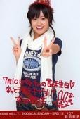 Maeda Atsuko 前田敦子:1364391495.jpg