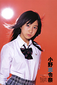 Maeda Atsuko 前田敦子:1364391547.jpg