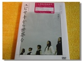 Kitano Kie 北乃きい:1691476065.jpg