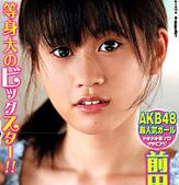 Maeda Atsuko 前田敦子:1364391560.jpg