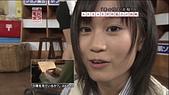 Maeda Atsuko 前田敦子:1364391508.jpg