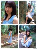 長澤まさみ Masami Nagasawa:1123392395.jpg