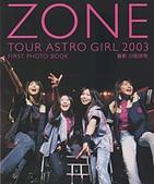 ZONE - TOUR ASTRO GIRL 2003:1121647309.jpg