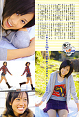 Maeda Atsuko 前田敦子:1364391481.jpg