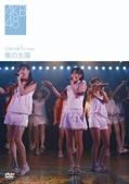 Maeda Atsuko 前田敦子:1364391433.jpg