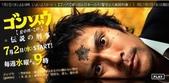 2007 Aki Japanese Drama 日劇專區:1377933616.jpg