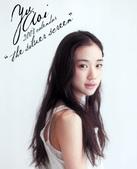 Aoi Yu 蒼井 優 あおい・ゆう:1287893597.jpg