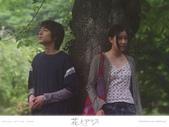 Hana & Alice:1520700490.jpg