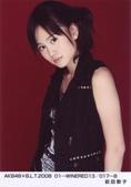 Maeda Atsuko 前田敦子:1364391463.jpg