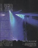 ZONE - TOUR ASTRO GIRL 2003:1121647323.jpg