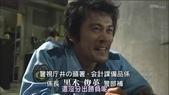 2007 Aki Japanese Drama 日劇專區:1377933617.jpg