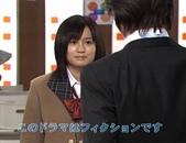 Maeda Atsuko 前田敦子:1364391536.jpg