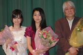 Maeda Atsuko 前田敦子:1364391605.jpg