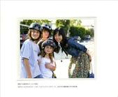 Inoue Mao 井上真央 - 井上真央Inoue Mao 2007:1146979449.jpg
