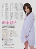Maeda Atsuko 前田敦子:1364391440.jpg