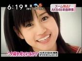 Maeda Atsuko 前田敦子:1364391612.jpg