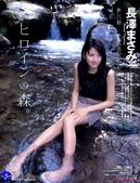 長澤まさみ Masami Nagasawa:1123392406.jpg