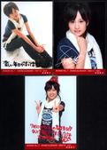 Maeda Atsuko 前田敦子:1364391503.jpg