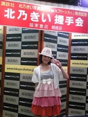 Kitano Kie 北乃きい:1691467247.jpg